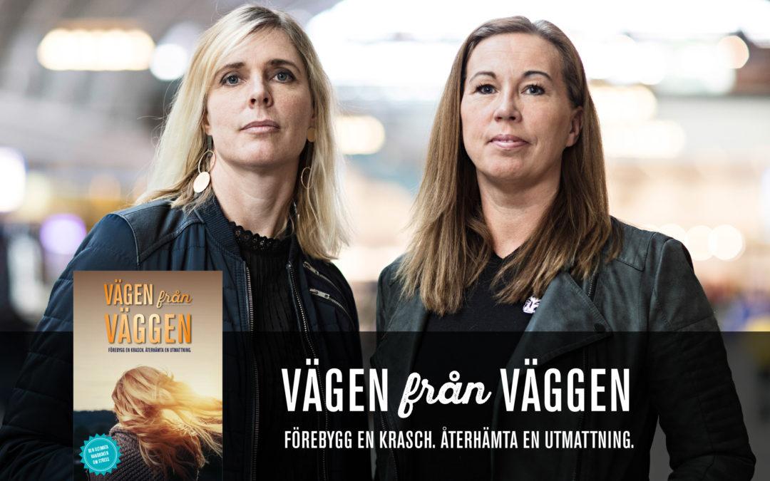 Boksläpp 3 oktober – Vägen från Väggen